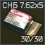 Ammo box 762x54r xx SNB icon.png