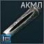 Akml icon.png