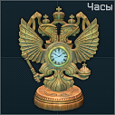 ChasiOrel icon.png