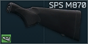 RemingtomM870 SPS polymer stock icon.png