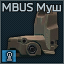 MBUS Front FDE icon.png