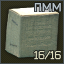Item ammo box 9x18pm 16 PMM icon.png