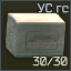 Item ammo box 545x39 30 US icon.png