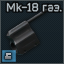 Mk-18 Gas Block icon.png