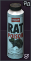 Lvndmark rat poison icon.png