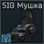 Mcx frontsight icon.png