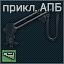 Apbstock icon.png