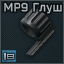 B&T adapter for MP9 regular supressor icon.png