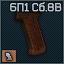 6P4SB8V icon.png