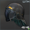 SHPM icon.png