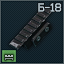 B18 icon.png