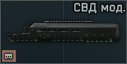 Handguard svd izhmash svd modernized kit ico.png