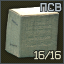 Item ammo box 9x18pm 16 PSV icon.png