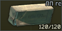 Ammo box 545x39 120 PP ico.png