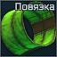 PovyazkaGreen icon.png