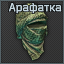 Arafatka icon.png