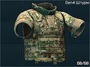 Gen4Shturm icon.png
