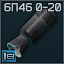 6p46 icon.png