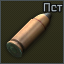 9x19-PST gzh icon.png