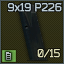 P226 magazine icon.png