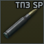7.62x51-TP3SP icon.png