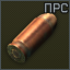 9x18-PRSGS icon.png