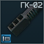 Gk02 icon.png