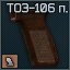 Tozgrip icon.png