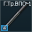 VPO101gas icon.png