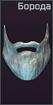 Boroda icon.png