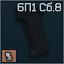 6P1SB8 icon.png