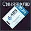 Lab Blue keycard icon.png