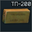 TNT brick icon.png