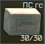 Item ammo box 545x39 30 PS icon.png