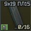 Pl-15magicon.png