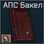 APS bakelite shecki icon.png