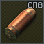 9x18-SP8GZH icon.png