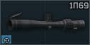 KMZ 1P69 3-10x riflescope icon.png