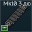 MK10 AlexanderArms 3in icon.png