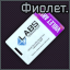 Lab Violet keycard icon.png