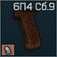 6P4SB9 icon.png
