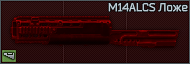 M14alcsstock icon.png