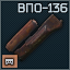 Vpo136hg icon.png