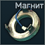Magnit icon.png