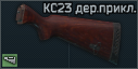 KS-23M der priklad.png