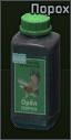 Poroh orel icon.png