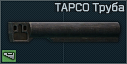 TAPCO Tube icon.png