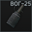 Weapon grenade chattabka vog25 ico.png