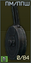 PM84 magazine icon.png