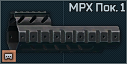 MpxGen1 icon.png